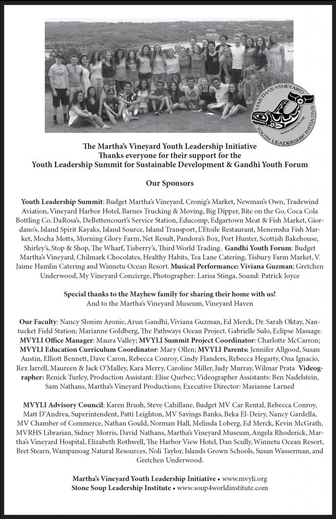 2015-summit-sponsors